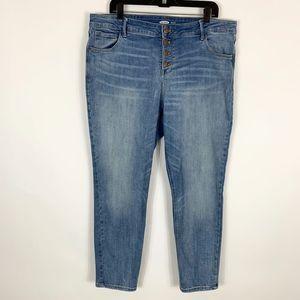 Old Navy Jeans Women's Size 18 Rockstar Super Skin